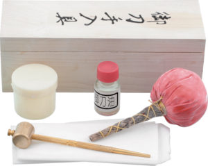 Miscellaneous Sword Cleaning Kit