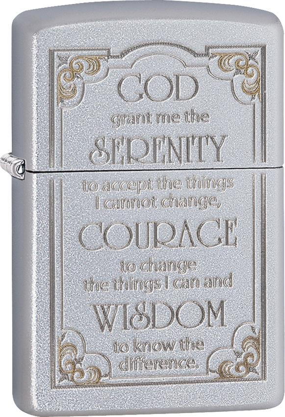 Zippo Serenity Prayer